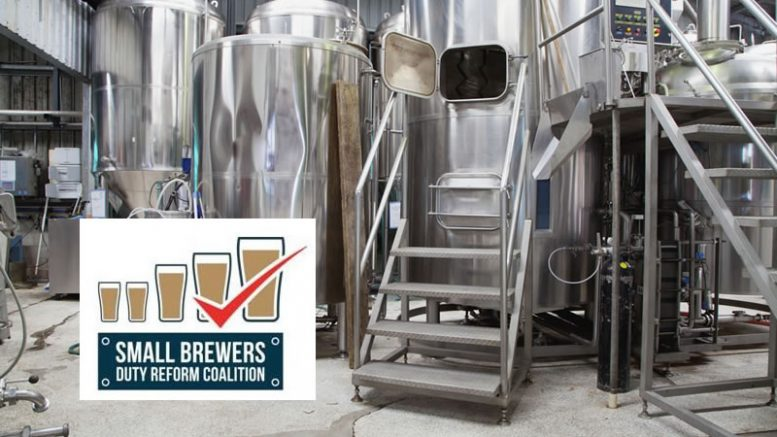 sbdrc brewery